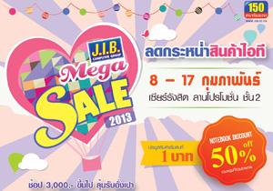 JIB MEGA SALE 2013