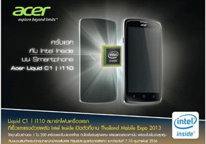 Acer ขนทัพแท็บเล็ต,สมาร์โฟน และโน๊ตบุ๊ค จัดหนักกับโปรโมชั่น ในงาน Thailand Mobile Expo 2013