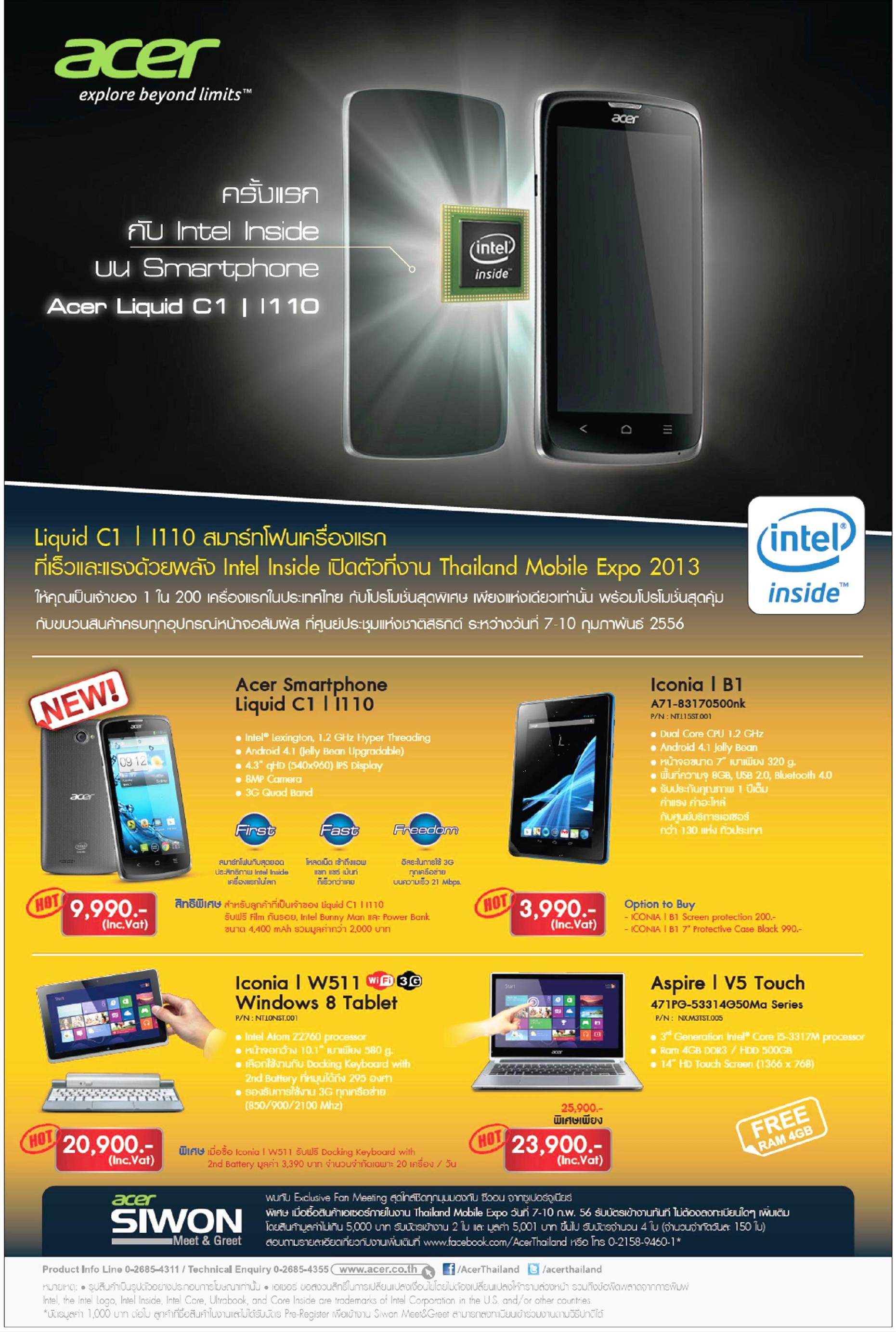Acer Mobile Expo 2013