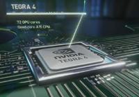 NVIDIA Tegra 4 เจ็บอีกรอบ ครั้งนี้อดไปกับ Nexus 7 รุ่นใหม่อีกรอบ สาเหตุยังเป็นเรื่องราคาเหมือนเดิม