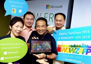 Microsoft เชิญชวนนักพัฒนาไทยร่วมประชันฝีมือพัฒนาแอพบน Windows ในงาน WOWZAPP VER 2013