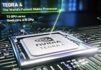 NVIDIA ตัดสินใจลดราคา Tegra 3 ของตน หวังให้ผู้ผลิตเลือกใช้มากขึ้นเพื่อผลักดัน Tegra 4 ต่อ