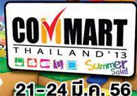 Brochure Promotion Notebook ? Tablet Commart Thailand Summer Sale 2013