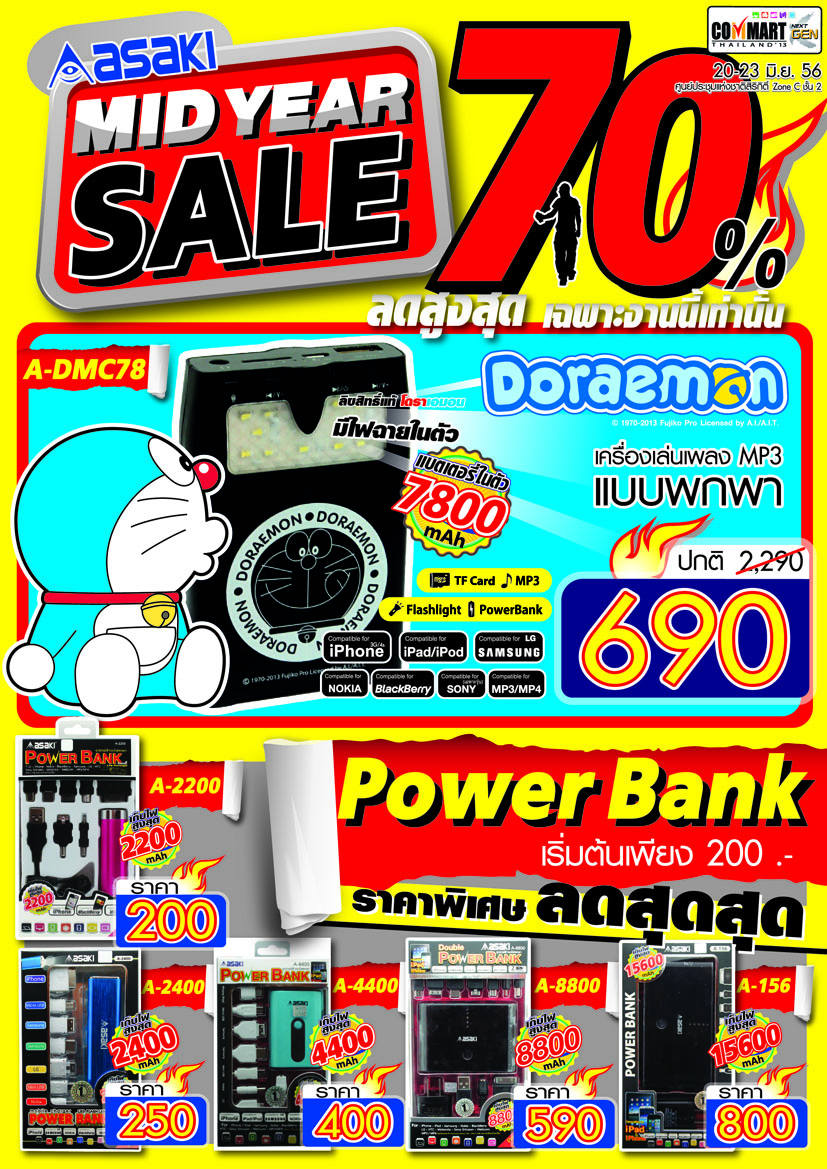 ASAKI commartNexgen2013 p2