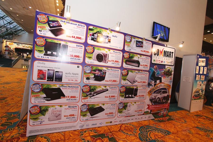 Commart-2013-Summer-Sale-Acc 003