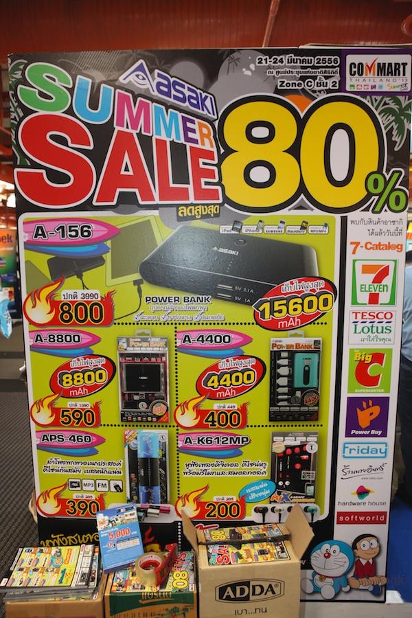 Commart-2013-Summer-Sale-Acc 140