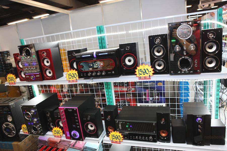 Commart-2013-Summer-Sale-Acc 247