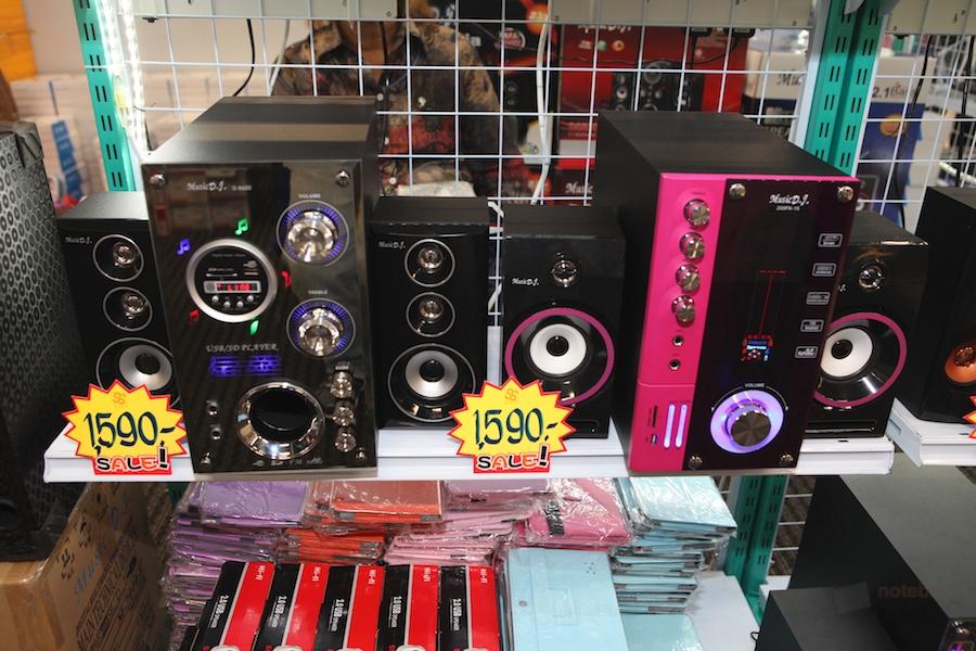 Commart-2013-Summer-Sale-Acc 248