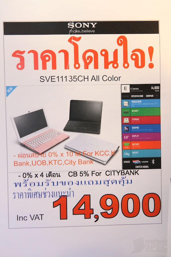 Commart_2013_Summer_Sale_Part2 012