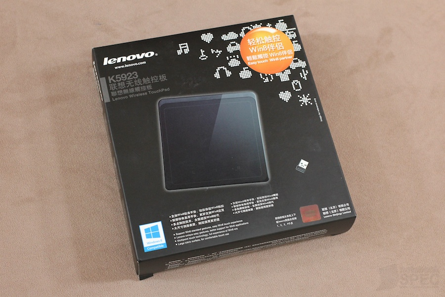 Lenovo Wireless Touchpad Review 001