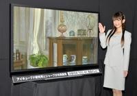 I-cubed Research Center Inc. พัฒนาเทคนิคใหม่ แสดงผลละเอียดยิบแม้จอจะใหญ่ 150 นิ้ว