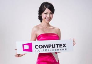 [Computex 2013] รวมทุกภาพทุกบทความที่เกี่ยวข้องภายในงาน