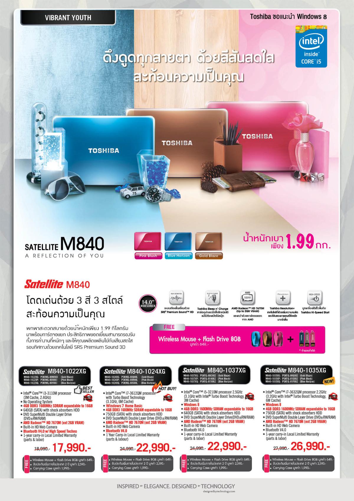 A4 CommartXGen 0613 2 3