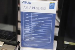 ASUS_Commart_Next_Gen_2013 013