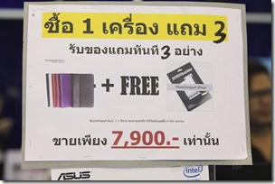 ASUS_Commart_Next_Gen_2013 015