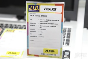ASUS_Commart_Next_Gen_2013 020
