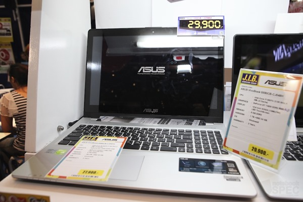 ASUS_Commart_Next_Gen_2013 024