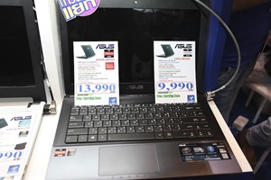 ASUS_Commart_Next_Gen_2013 029