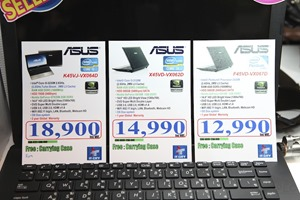 ASUS_Commart_Next_Gen_2013 030