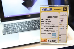 ASUS_Commart_Next_Gen_2013 032