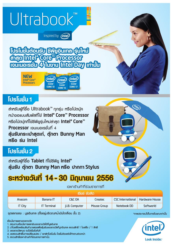 AW Intel Day Leaflet A5Zeer