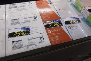 Acc_Commart_Next_Gen_2013_a 009