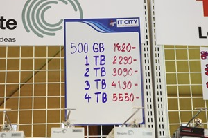 Acc_Commart_Next_Gen_2013_a 044