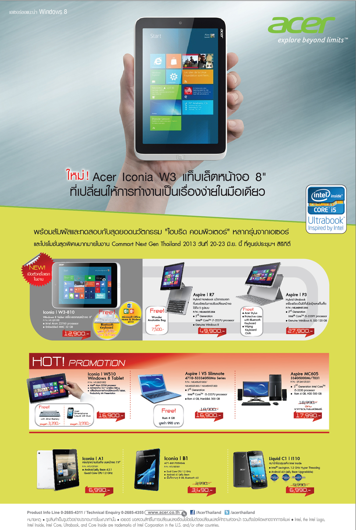 Acer Commart Promotion Final