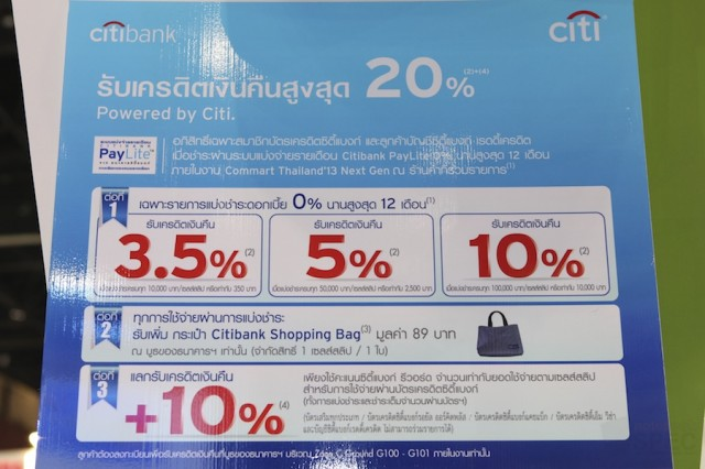 Credit Commart Next Gen 2013 001