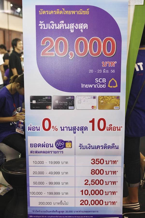 Credit Commart Next Gen 2013 002