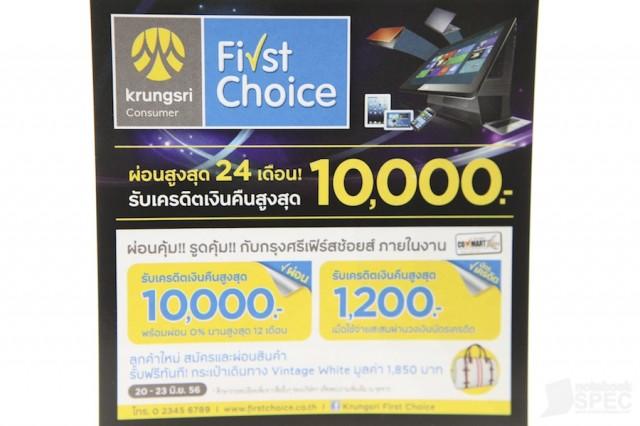 Credit Commart Next Gen 2013 004