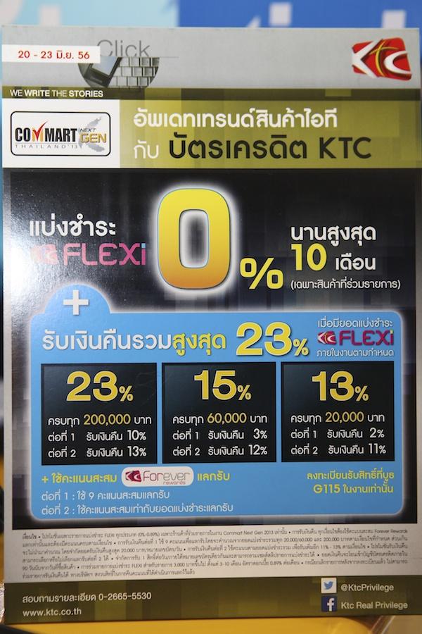 Credit Commart Next Gen 2013 007