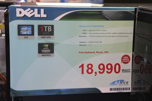 Dell_Commart_Next_Gen_2013 014