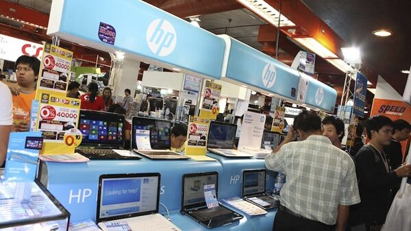 HP Commart Next Gen 2013001