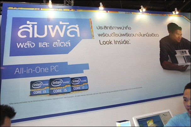 Intel_Commart_Next_Gen_2013 022