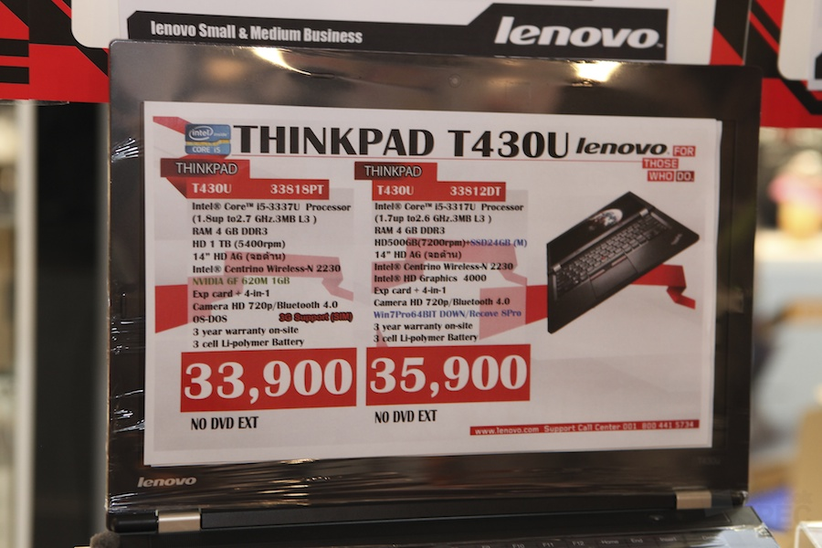 Lenovo Commart Next Gen 2013 020