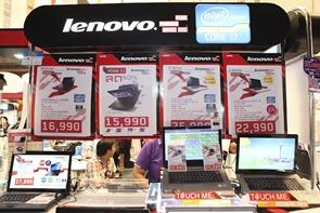 Lenovo_Commart_Next_Gen_2013 002