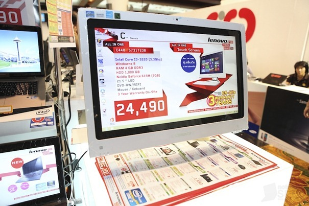 Lenovo_Commart_Next_Gen_2013 004