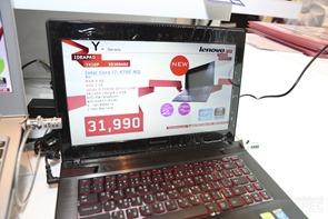 Lenovo_Commart_Next_Gen_2013 006