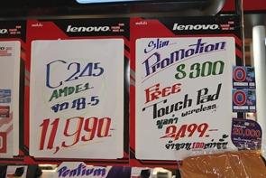 Lenovo_Commart_Next_Gen_2013 009