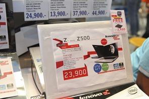 Lenovo_Commart_Next_Gen_2013 012
