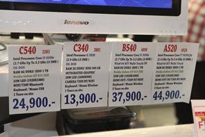Lenovo_Commart_Next_Gen_2013 013
