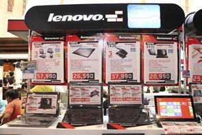 Lenovo_Commart_Next_Gen_2013 014
