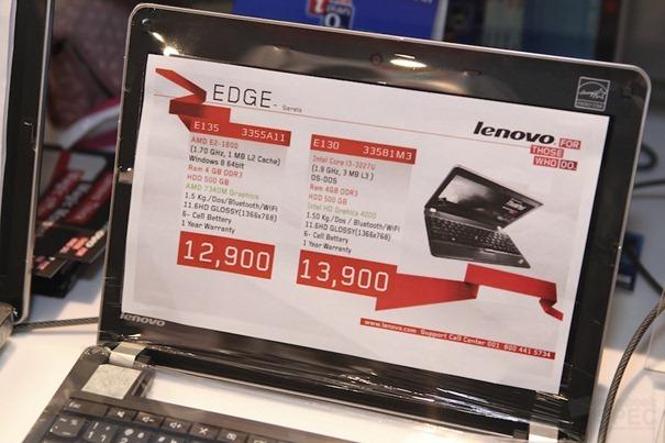 Lenovo_Commart_Next_Gen_2013 018