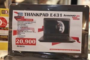 Lenovo Commart Next Gen 2013019