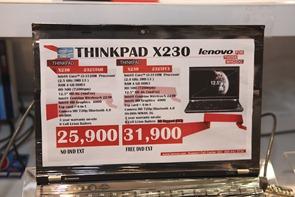 Lenovo_Commart_Next_Gen_2013 021