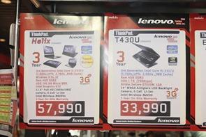 Lenovo_Commart_Next_Gen_2013 035