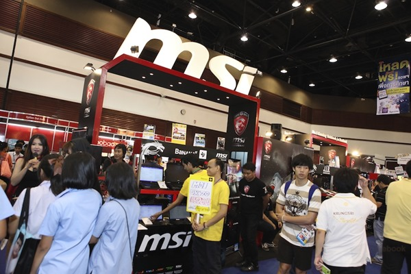 MSI_Commart_Next_Gen_2013 001