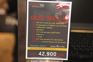 MSI_Commart_Next_Gen_2013 007