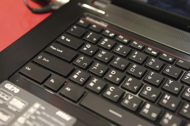 MSI Computex 2013 047